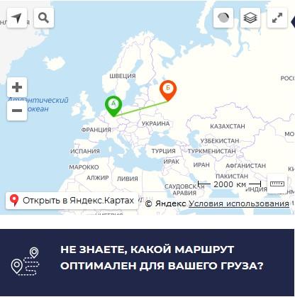 Маршрут Германия-Россия