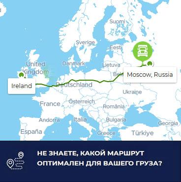 картинка маршрут Ирландия - Москва авто