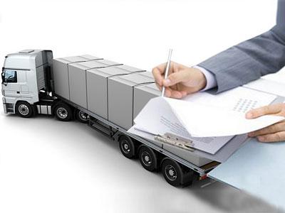 фото подписывание документов при международной перевозке